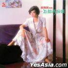 Zen Neng Zai Hui Tou