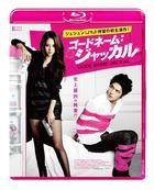 Code Name: Jackal  (Blu-ray) (Normal Edition) (Japan Version)