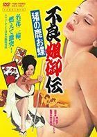 Furyou Ane Goden Inoshikaochou (DVD)(Japan Version)