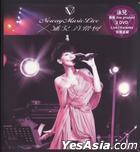 Neway Music Live X Vincy Karaoke (2DVD)