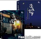 Shinya Shokudo Seasons 1 & 2 (DVD) (Taiwan Version)