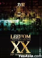 Leehom XX...Best & More 1995-2015 (2CD + DVD)