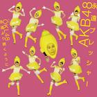 Eien Pressure (TYPE D)(SINGLE+DVD)(Japan Version)