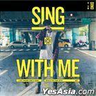 Sing With Me 全創作專輯 (預購限量搖滾版)