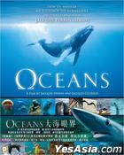 Oceans (Blu-ray) (Hong Kong Version)