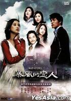Stormy Lovers (DVD) (End) (Multi-audio) (MBC TV Drama) (Taiwan Version)