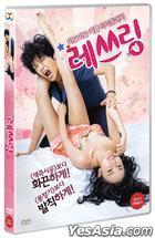 Wrestling (DVD) (Korea Version)