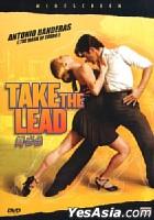Take the Lead (DTS Version) (Hong Kong Version)