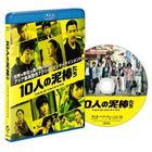 盜賊門 (Blu-ray)(日本版)