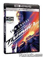 Days Of Thunder (1990) (4K Blu-ray Digitally Remastered Edition) (Hong Kong Version)