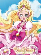 Go! Princess PreCure Vol.1 (Blu-ray)(Japan Version)