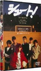 Shoot! (DVD) (Japan Version)