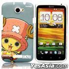 OneMagic HTC One X  Hai Zei Wang Xi Lie  Qiao Ba Yong Quan Kuan  Bao Hu Ke