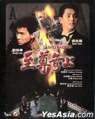 Casino Raiders (1989) (Blu-ray) (Remastered Edition) (Hong Kong Version)