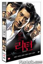 Return (DVD) (Limited Edition) (Korea Version)