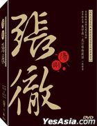 Chang Cheh Boxset (DVD) (3-Disc) (Taiwan Version)