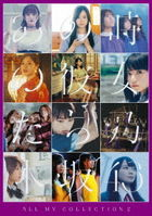 ALL MV COLLECTION 2 - Ano Toki no Kanojotachi (First Press Limited Edition)(Japan Version)