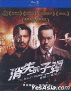 消失的子弹 (2012) (Blu-ray) (台湾版)