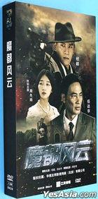 魔都風雲 (2015) (DVD) (1-50集) (完) (中國版)