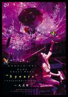 Home Sweet Home '5years' - Best Hit & All Request - In Budokan + Awa no My Keys - Piano Hikigatari Live in Asty Tokushima -  (Blu-ray)(Japan Version)