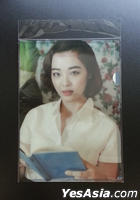 SMTOWN Pop-up Store - f(x) Pink Tape Clear File (Sulli)