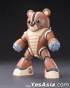 Gundam : HG GPB-04B Beargguy