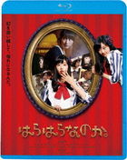 Harahara Nanoka (Blu-ray) (Special Priced Edition) (Japan Version)