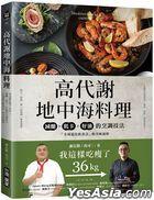 Gao Dai Xie Di Zhong Hai Liao Li : Wo Zhe Yang Chi Shou Le36kg ! Jian Tang , Di Qia , Hao You De Peng Diao Ji Fa , [ Quan Qiu Zui Jia Yin Shi Fa ] De Mei Wei Mi Mi