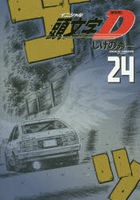 Initial D 24 (New Edition)