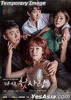 再一次恋爱 (2015) (DVD) (1-12集) (完) (韩/国语配音) (中英文字幕) (KBS剧集) (新加坡版)