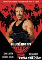 Delta Force 2 (1990) (DVD) (US Version)