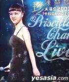 Priscilla Chan 2003 Live Karaoke (VCD)