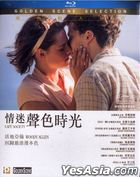 Cafe Society (2016) (Blu-ray) (Hong Kong Version)
