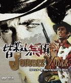 Johnny Yuma HD Master Edition (Blu-ray + DVD BOX) (Japan Version)