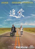 Great Wall My Love (DVD) (Taiwan Version)