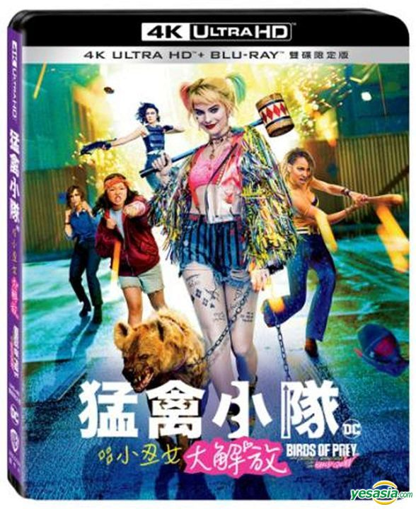 Yesasia Birds Of Prey And The Fantabulous Emancipation Of One Harley Quinn 2020 4k Ultra Hd Blu Ray Taiwan Version Blu Ray Ewan Mcgregor Margot Robbie Deltamac Taiwan Co Ltd Tw