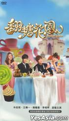 Fondant Garden (DVD) (End) (Taiwan Version)