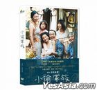 Shoplifters (2018) (DVD) (Taiwan Version)