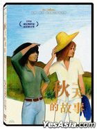 Autumn Tale (1998) (DVD) (Digitally Remastered) (Taiwan Version)