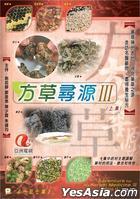 Adventure For The Herbal Medicine III (DVD) (Ep. 1-7) (ATV Program) (Hong Kong Version)