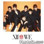 Shinhwa Vol. 12 - WE (Thanks Edition) (Normal Edition) (Hard Cover + Photobook) (Reissue)