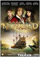 Neverland (2011) (DVD) (Hong Kong Version)