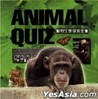 Animal Quiz (Vol.1-7) (Taiwan Version)