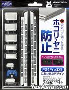 PS4 Pro (CUH-7000 Series) Dust Preventer 4 (白色) (日本版)