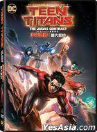 DCU: Teen Titans: Judas Contract (DVD) (Hong Kong Version)
