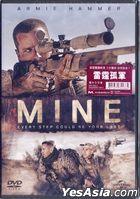 Mine (2016) (DVD) (Hong Kong Version)
