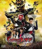 Movie Kamen Rider Wizard In Magic Land (Blu-ray)(Japan Version)