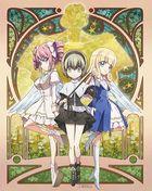 Dropkick On My Devil!! Vol.2 (Blu-ray) (Japan Version)