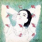 Tokino Nagareni Miwo Makase (Vinyl Record) (Limited Edition) (Japan Version)