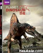 Planet Dinosaur (Blu-ray) (BBC TV Program) (Hong Kong Version)